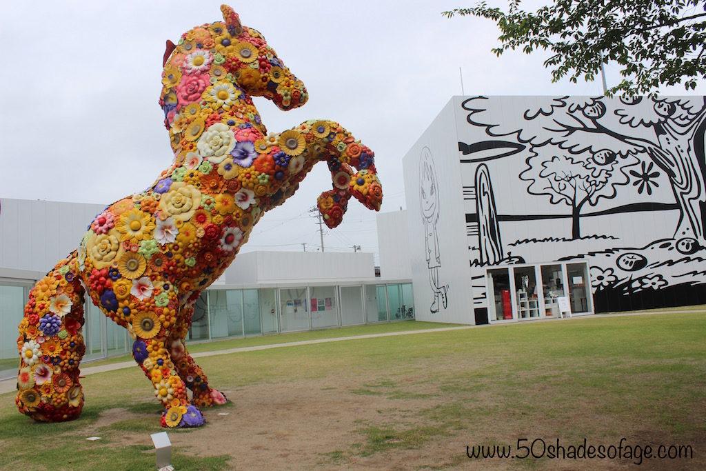 Towada Art Center, Aomori