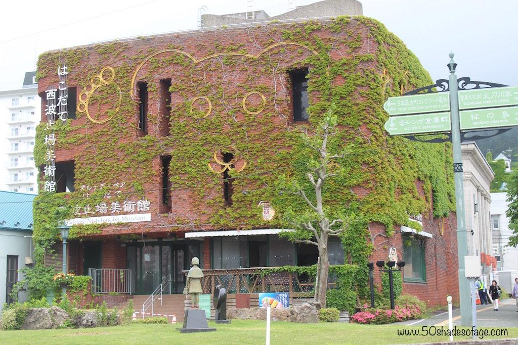 Hakodate Museum red-brick building