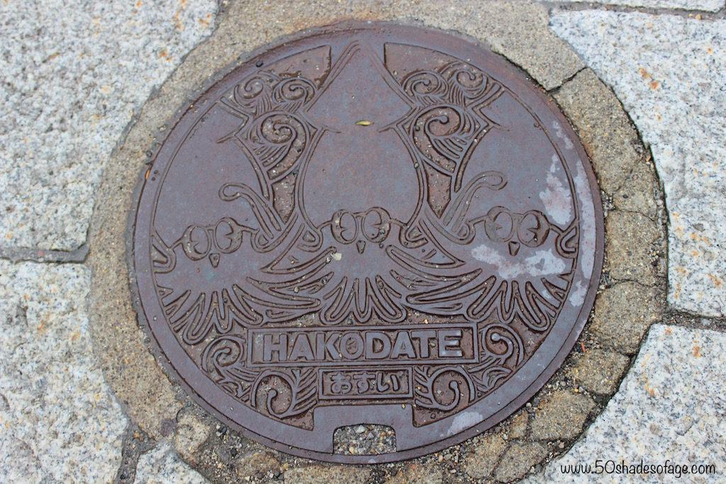 Hakodate-Streets