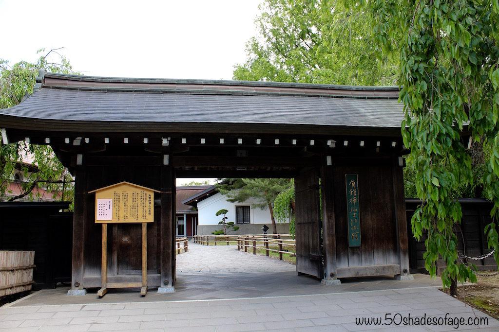 Kakunodate Museum Entrance