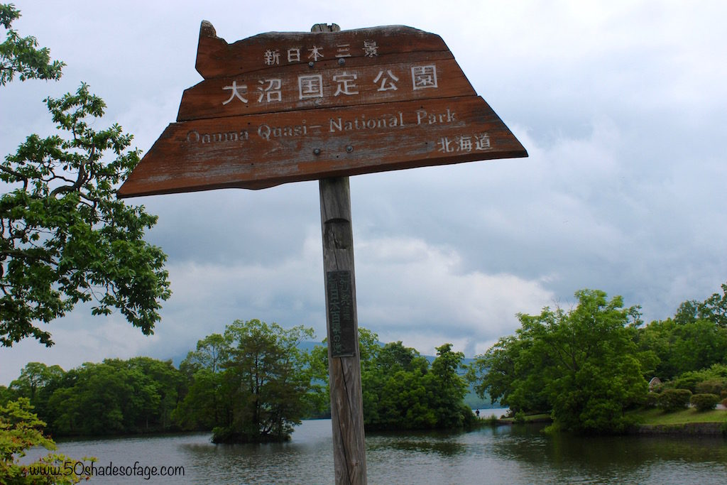 Onuma Lake of a thousand islands