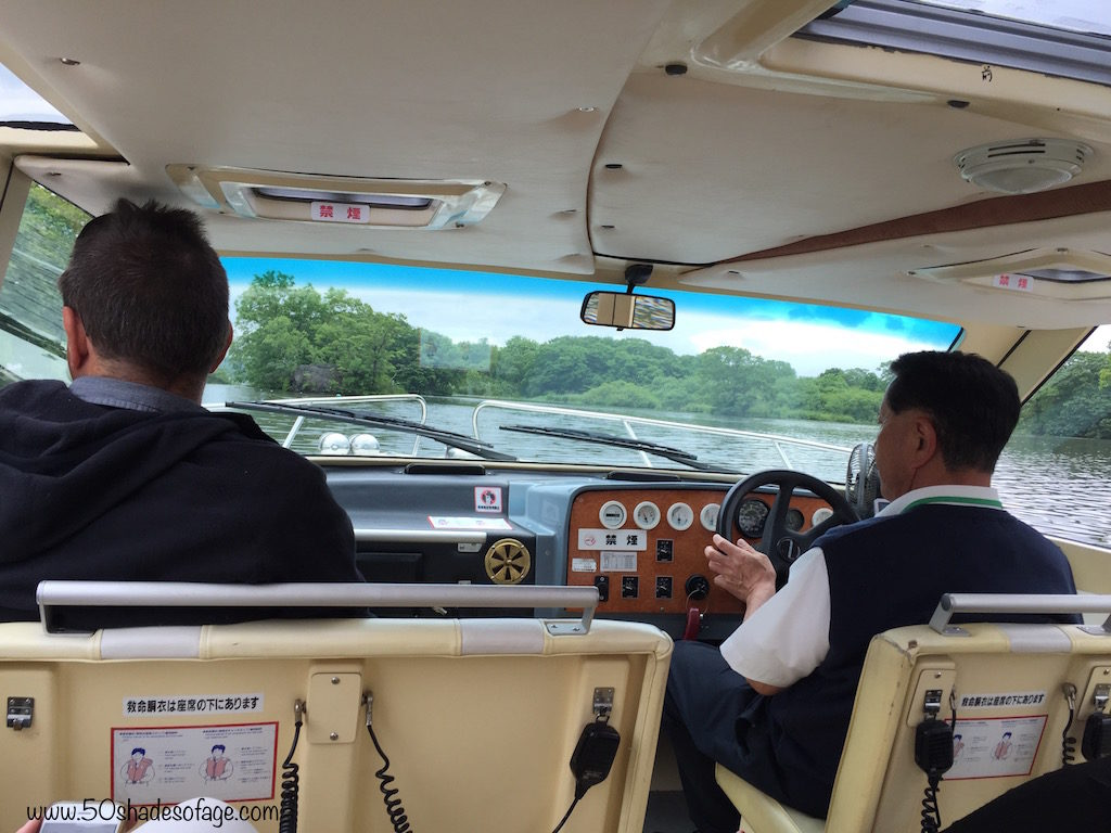 A fast speedboat ride around Onuma Lake